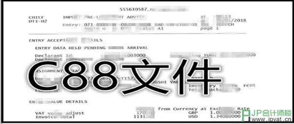 C88文件