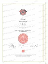 英國會計師公會資質證書