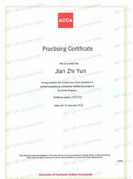 JuliaACCA证书